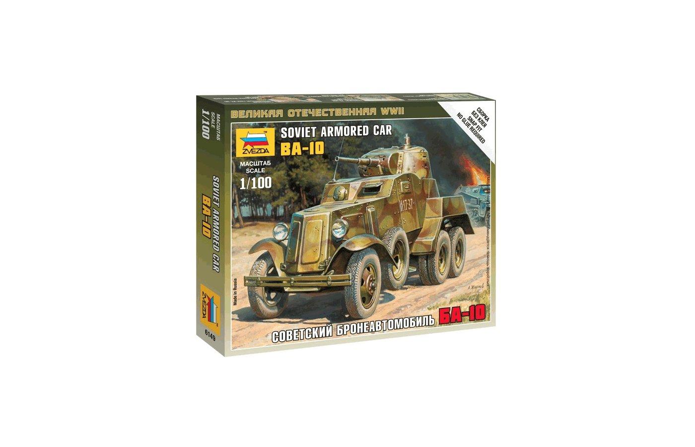 Конструктор ЗВЕЗДА 6149 Советский бронеавтомобиль Ба-10