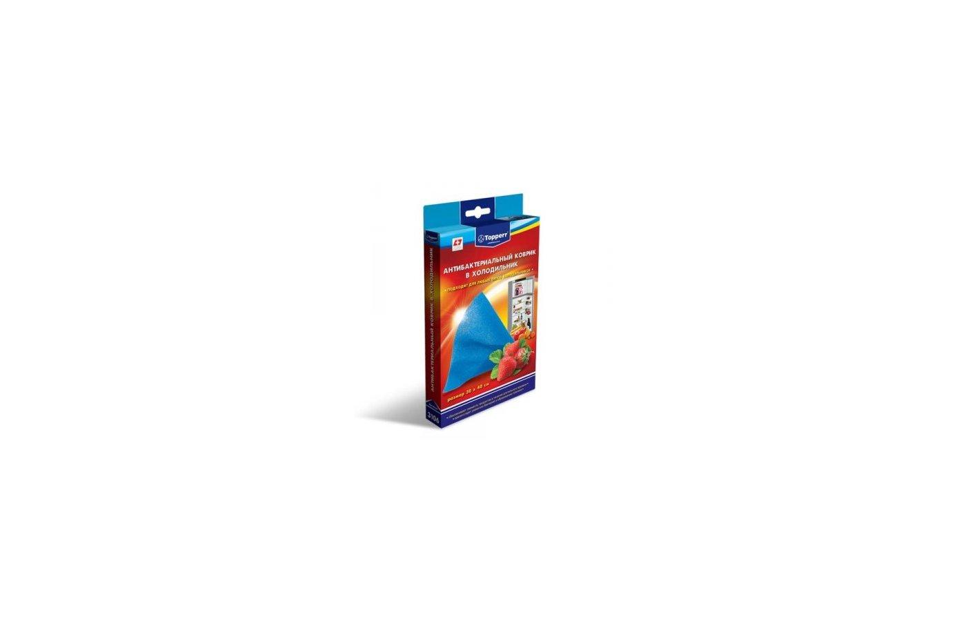Аксессуар к холодильникам TOPPERR 3106 Антибактериальный коврик