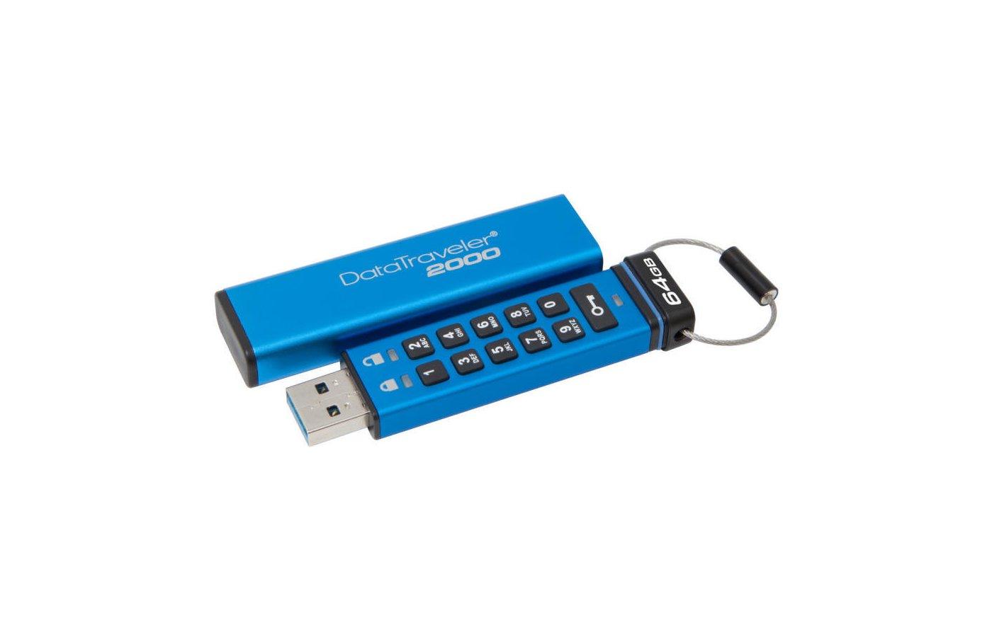 Флеш-диск USB 3.0 Kingston 16GB Keypad DT2000