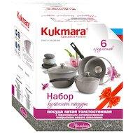 Набор посуды KUKMARA нкп03мт 3 предмета с а.п. покрытием темный мрамор
