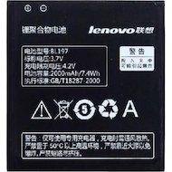 Аккумулятор Partner для Lenovo BL197 2000mAh (ПР034383)