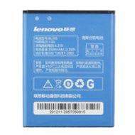 Аккумулятор Partner для Lenovo BL205 3500mAh (ПР034366)