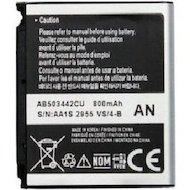 Аккумулятор Partner для Samsung AB503442CU 800mAh (ПР034161)