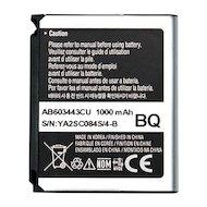 Аккумулятор Partner для Samsung AB603443CU 1000mAh (ПР034330)