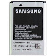 Аккумулятор Partner для Samsung EB483450VU 900mAh (ПР034159)