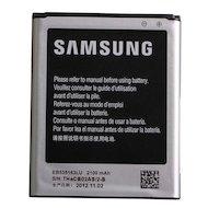 Аккумулятор Partner для Samsung EB535163LU 2100mAh (ПР034157)