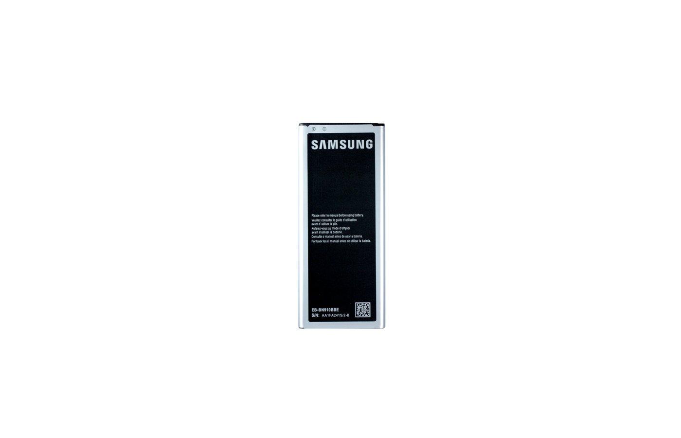 Аккумулятор Partner для Samsung EB-BG920ABE 2550mAh (ПР034334)