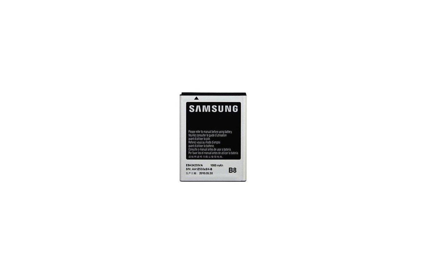 Аккумулятор Partner для Samsung EB424255VA 1000mAh (ПР034329)