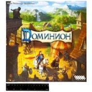 Фото Настольная игра Hobby World 1029 Доминион (3-е рус. изд.)