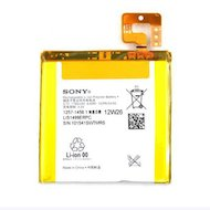 Аккумулятор Partner для Sony Xperia LIS1499ERPC 1780mAh (ПР034355)