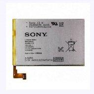 Аккумулятор Partner для Sony Xperia LIS1509ERPC 2300mAh (ПР034360)