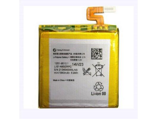 Аккумулятор Partner для Sony Xperia LIS1485ERPC 1840mAh (ПР034354)