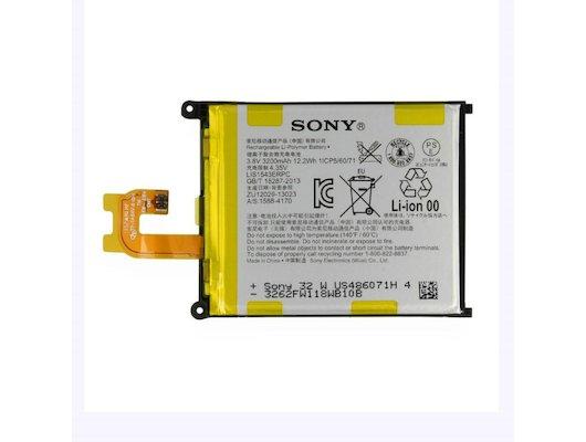 Аккумулятор Partner для Sony Xperia LIS1543ERPC 3200mAh (ПР034377)