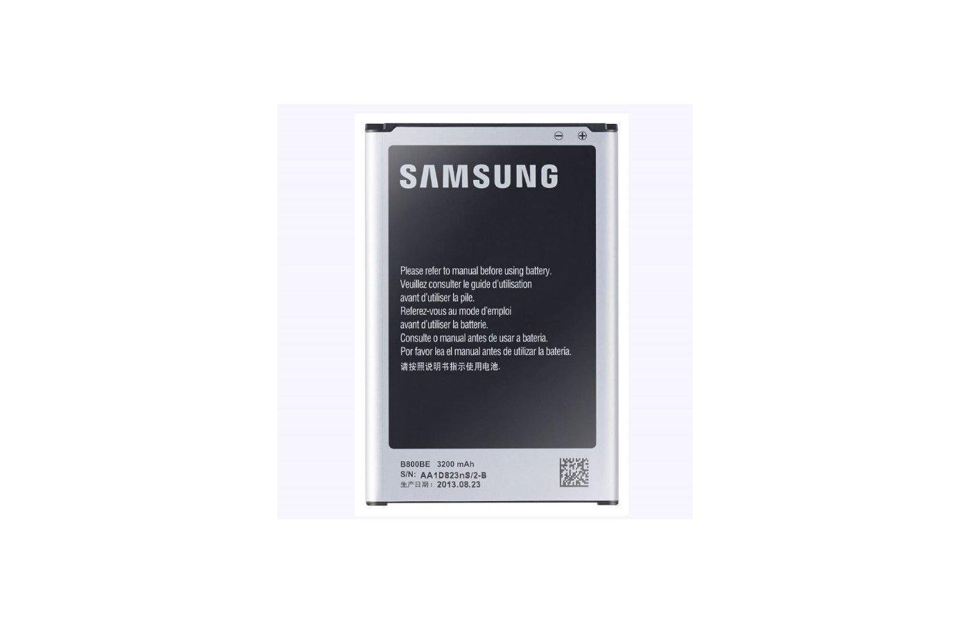 Аккумулятор Partner для Samsung B800BS/BE 3000mAh (ПР037524)