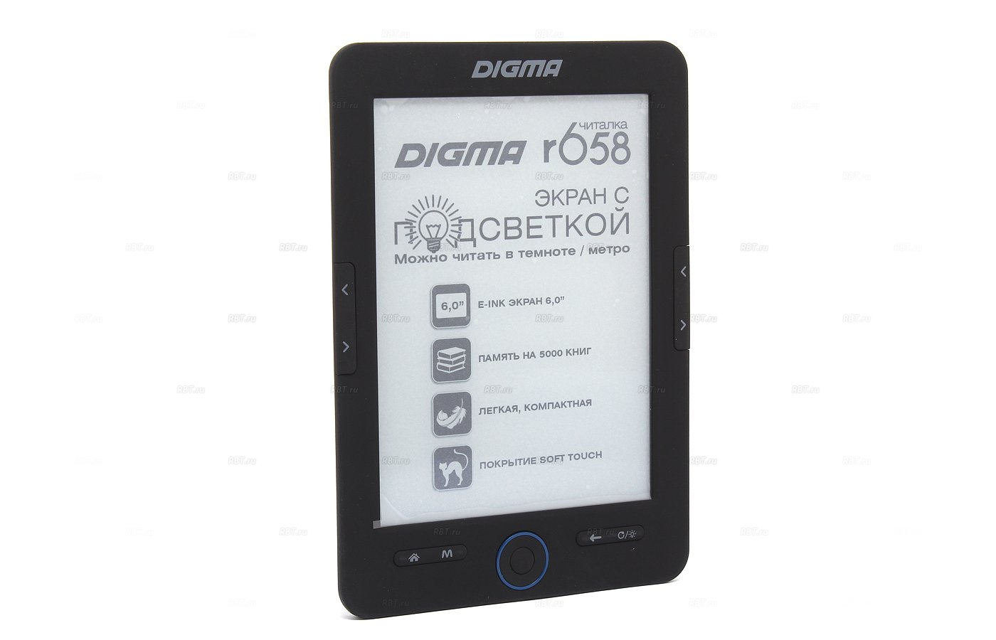 Электронные книги Digma R658 черный