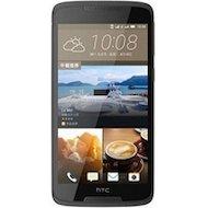 Фото Смартфон HTC Desire 828 EEA Dark Gray