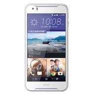 Смартфон HTC Desire 830G DS EEA Terra White/Blue