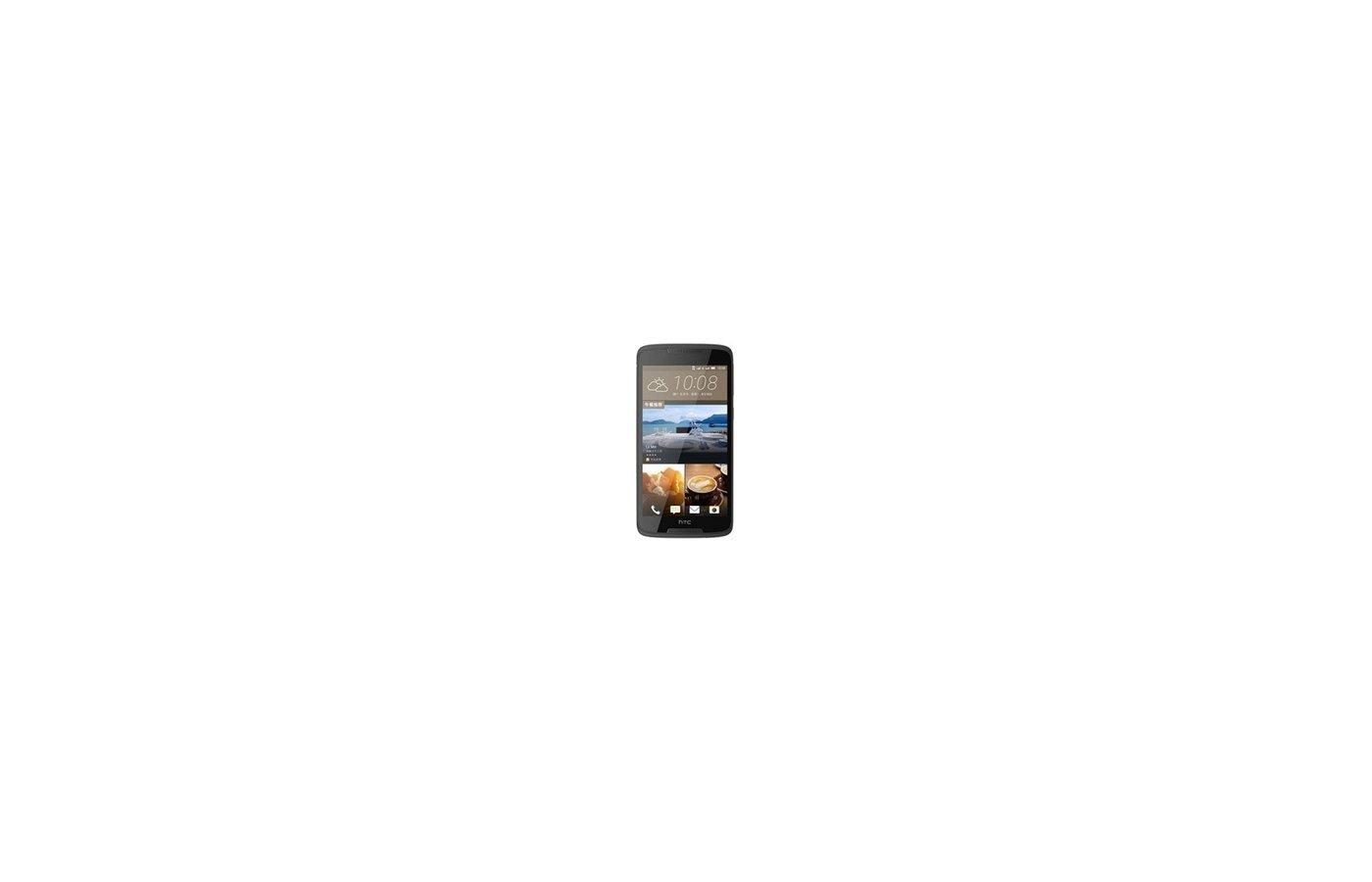 Смартфон HTC Desire 828 EEA Dark Gray