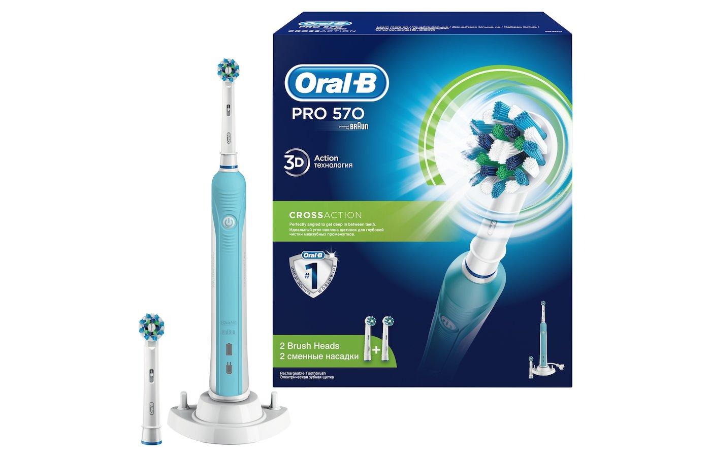 Зубные щетки электрические Oral-B 570/D16.524U Cross Action