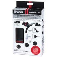 Фото Держатель для телефона Wiiix HT-10T черный