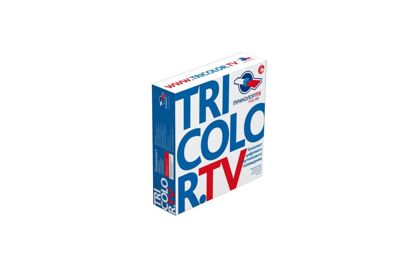 Спутниковое ТВ Триколор Сибирь Full HD GS B522