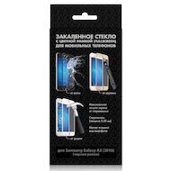 Стекло DF fullscreen для Samsung Galaxy A3 (2016) SM-A310 (sColor-07) black