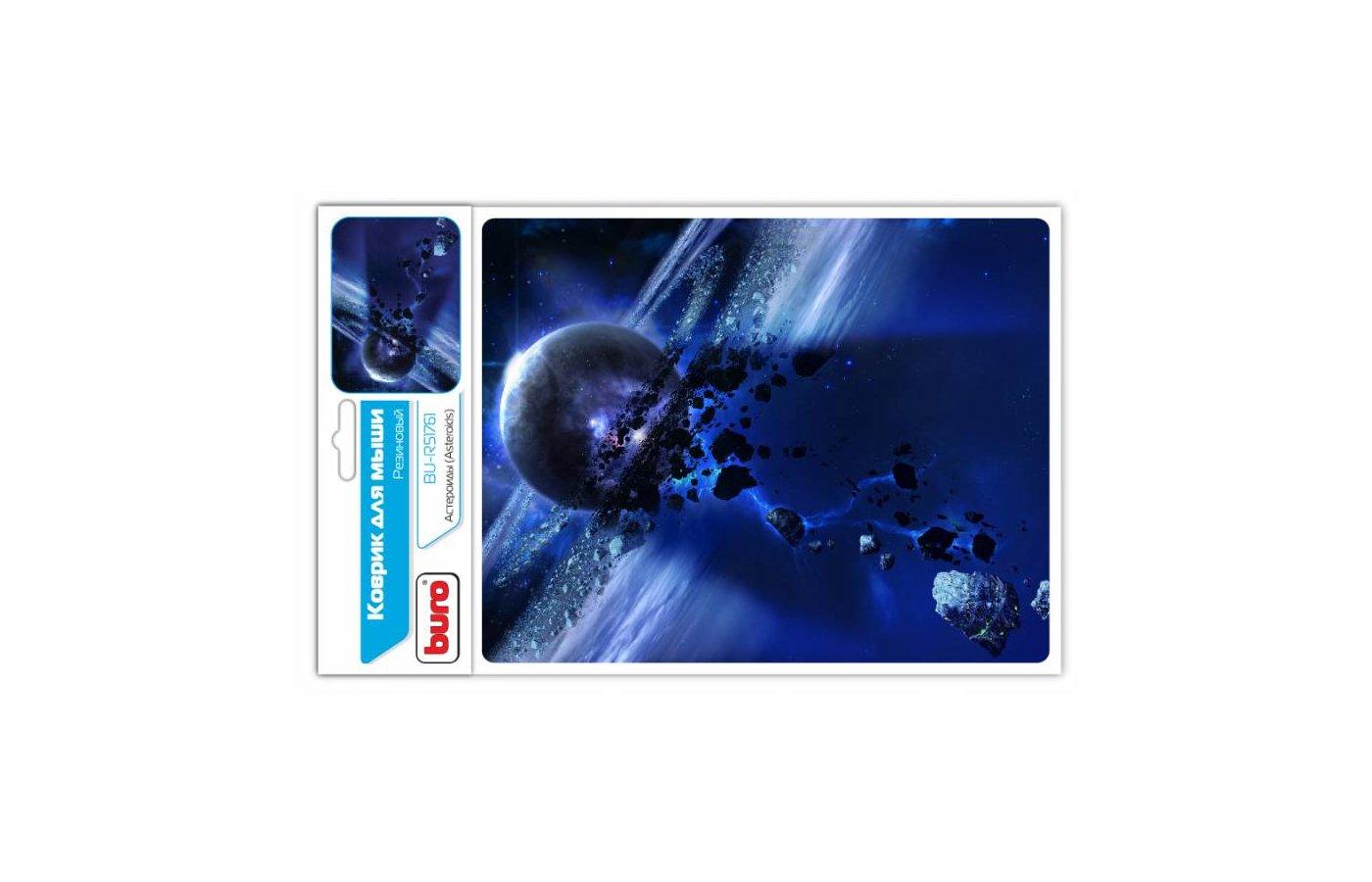 Коврик для мыши BURO BU-R51761 рисунок/астероиды