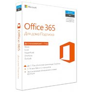 Фото Компьютерное ПО Microsoft Office 365 Home (6GQ-00738)