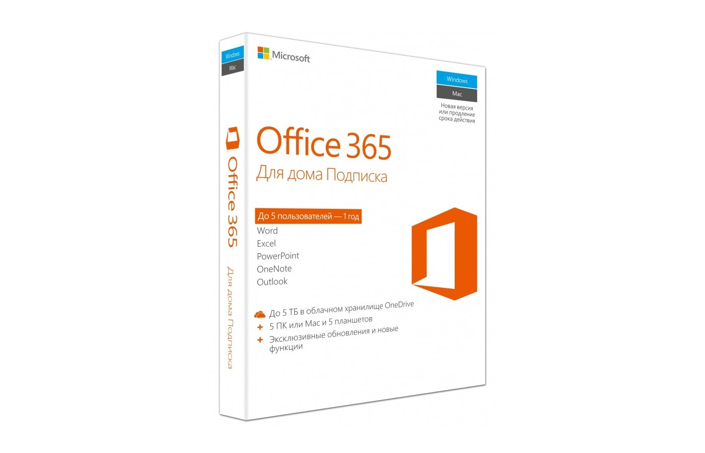 Компьютерное ПО Microsoft Office 365 Home (6GQ-00738)