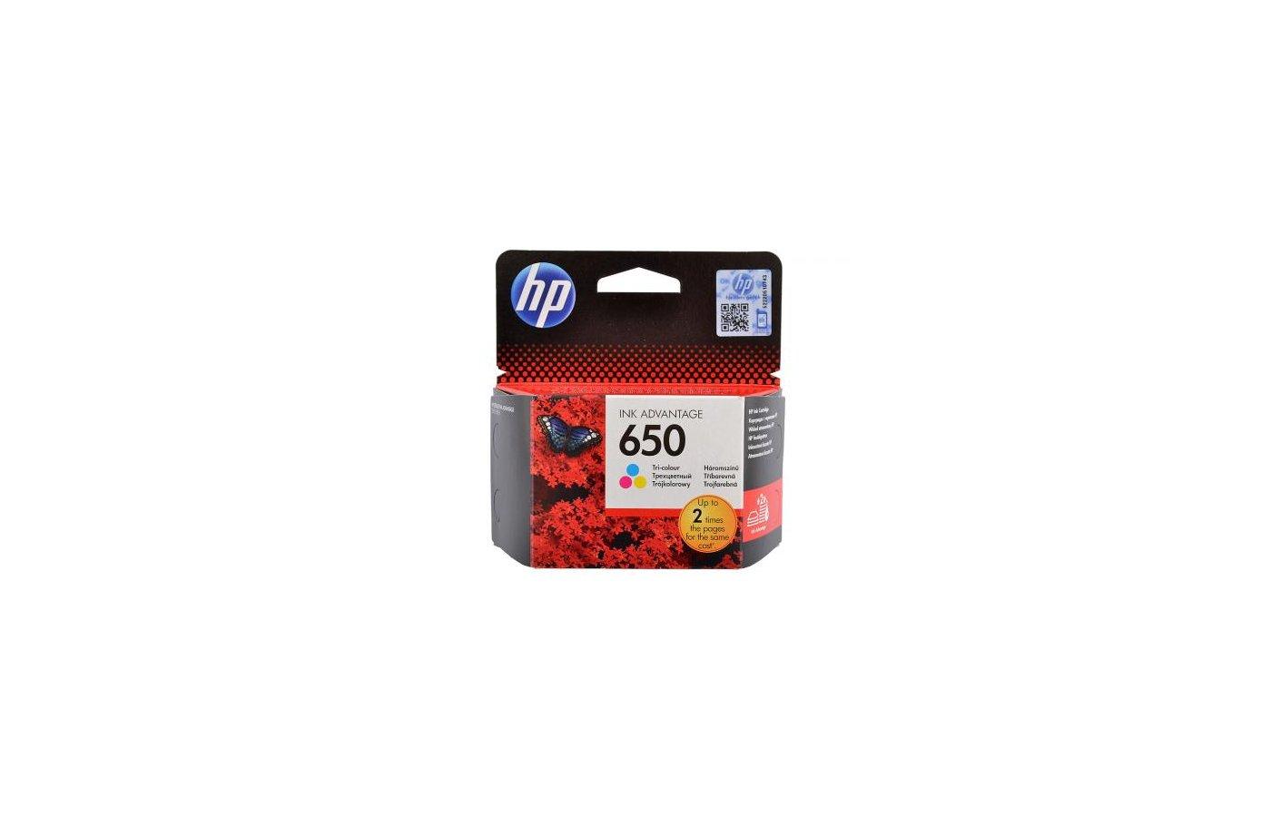 Картридж струйный HP 650 трехцветный для DJ IA 2515/2516