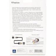 Фото Кабель iHave BF 1013 HDMI(m) - micro HDMI(m) 1.4м.