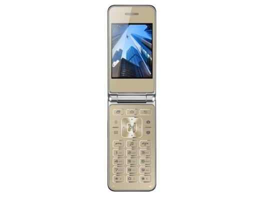 Мобильный телефон Vertex S104 золотистый