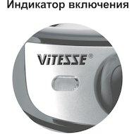 Фото Гладильная система VITESSE VS-641