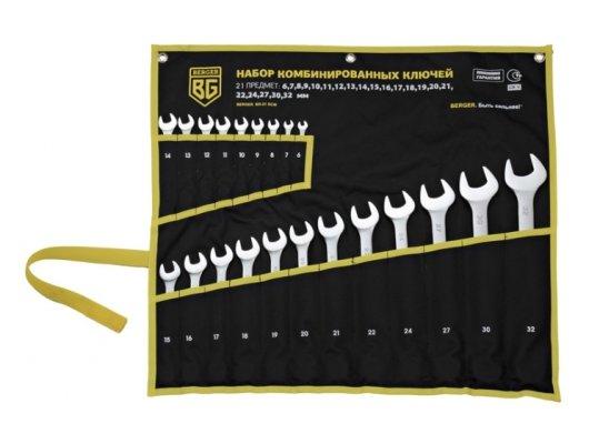 Расходные материалы для инструментов Berger BG-21SCW набор инструментов