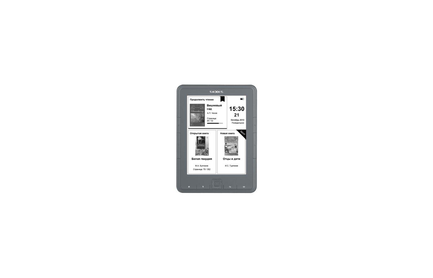 Электронные книги TeXet TB-137SE