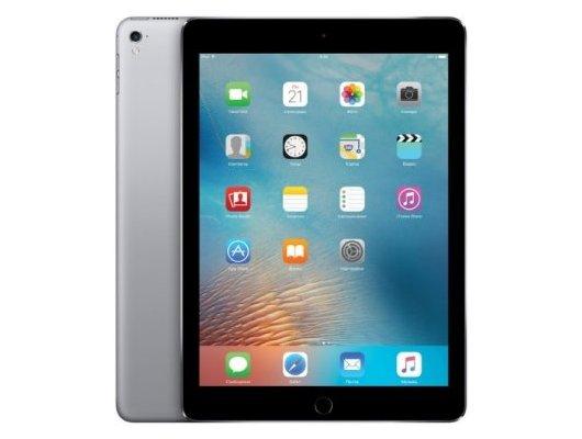 Планшет Apple iPad Pro 9.7 /MLMY2RU/A/