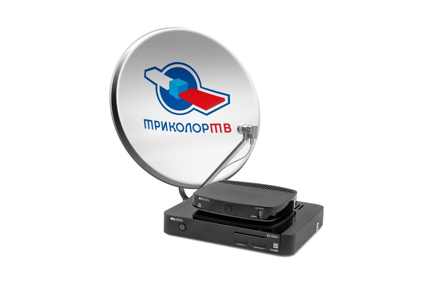 Спутниковое ТВ Триколор Сибирь GS E501 + GS C5911 (на 2 ТВ)