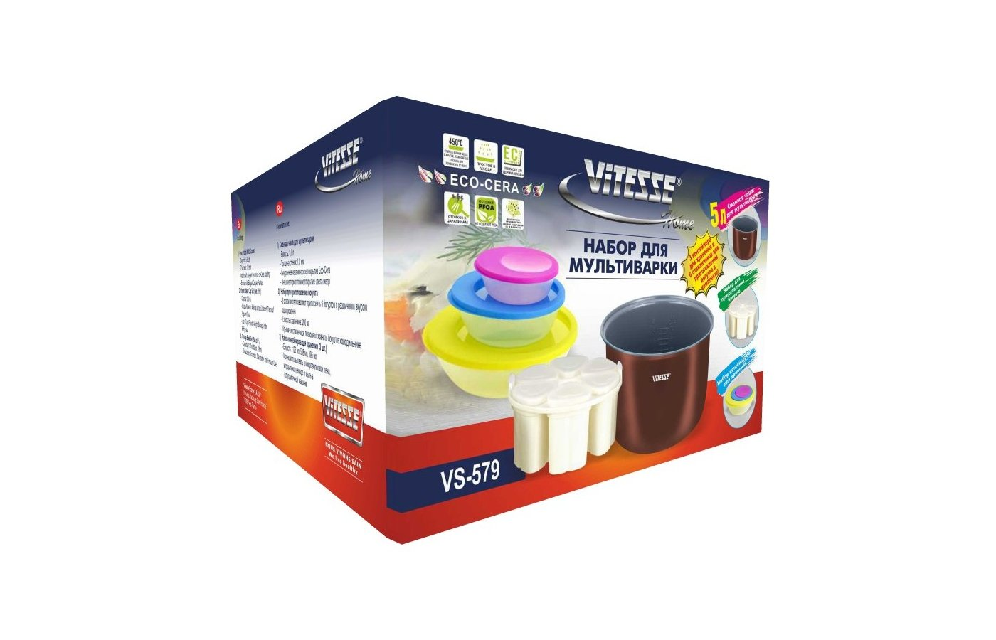 Принадлежности для мультиварок VITESSE VS-579