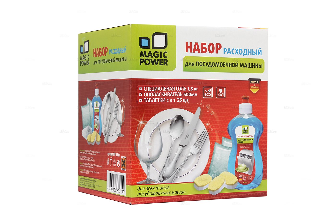 Набор для ПММ Magic Power MP 1130