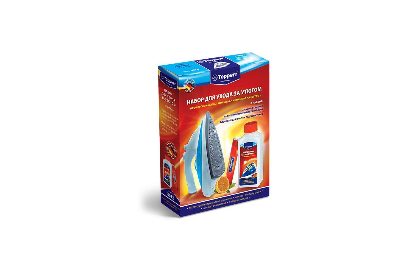Аксессуары для утюгов TOPPERR 3013 Набор для утюга 2 предмета