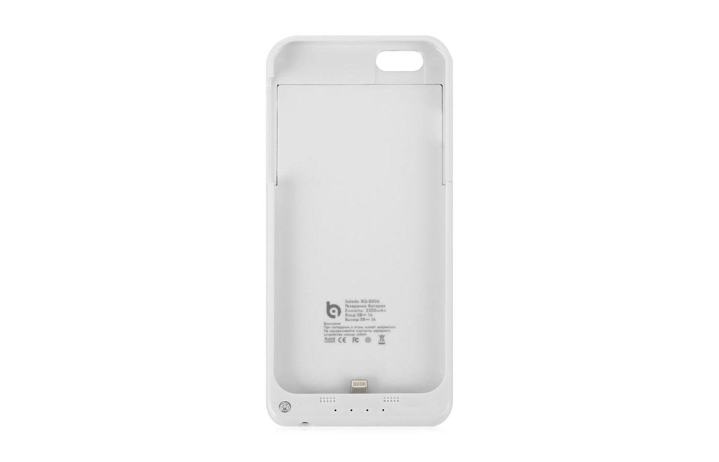 Чехол BQ-B006 3200mAh для iPhone 6/6S (белый)