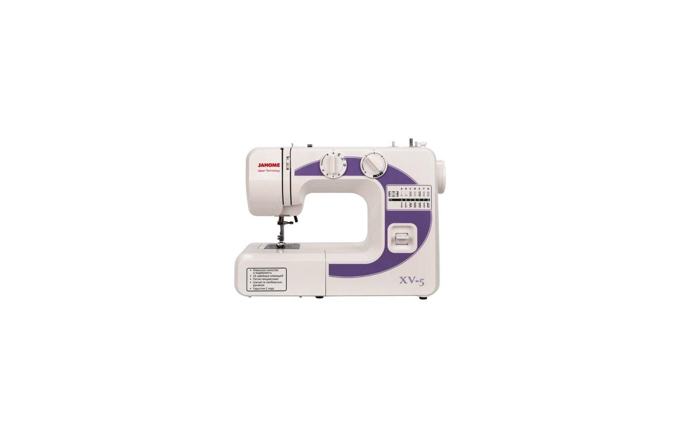 Швейная машина JANOME XV 5