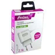 Зарядное устройство Partner СЗУ USB 2.1A Lightning 8-pin для Apple
