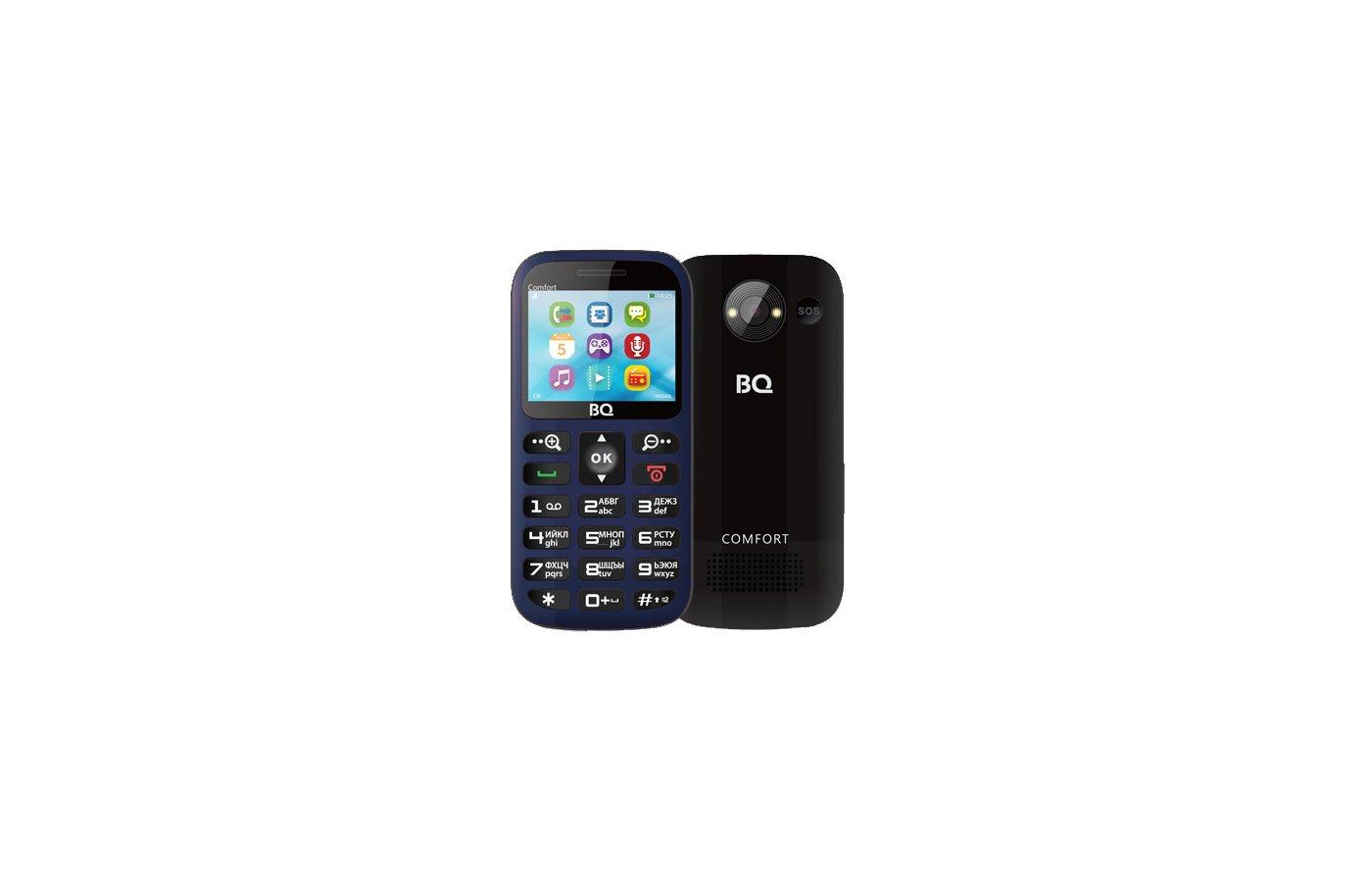 Мобильный телефон BQ BQM-2300 Comfort Blue