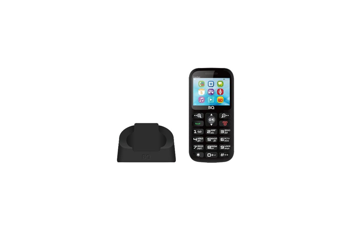 Мобильный телефон BQ BQM-2300 Comfort  Black