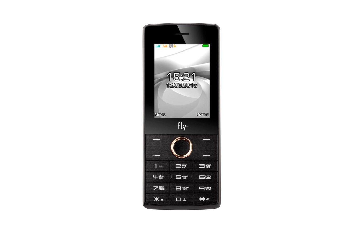Мобильный телефон Fly FF244 Champagne