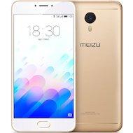 Смартфон Meizu M3 Note 16Gb gold white