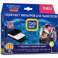 Фото Фильтр для пылесоса TOP HOUSE 392807 TH 002LG Комплект фильтров для пылесосов LG, 3 шт.