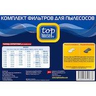 Фото Фильтр для пылесоса TOP HOUSE 392838 TH 003SM Комплект фильтров для пылесосов SAMSUNG, 2 шт.