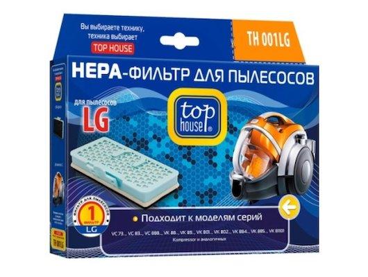 Фильтр для пылесоса TOP HOUSE 392791 TH 001LG HEPA-Фильтр для пылесосов LG, 1 шт.